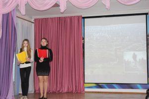 Ученицы 9 класса Комова А. и Бабина А.