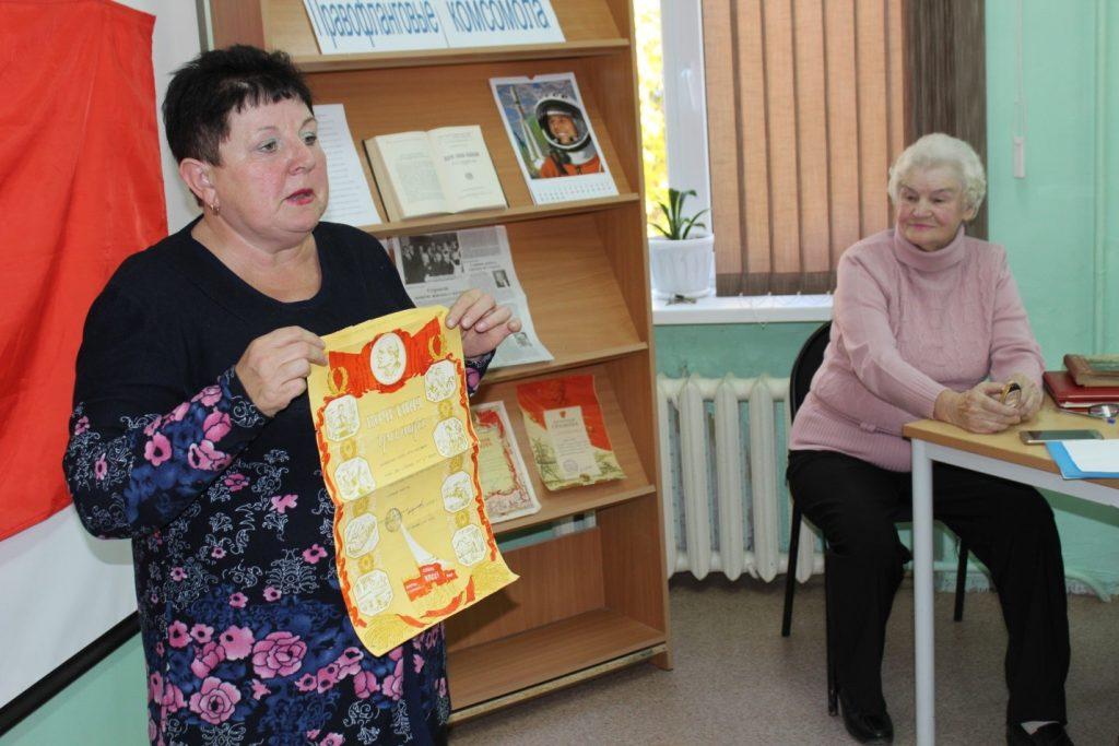 Байкова Н.Н. с рассказом о комсомольской юности.